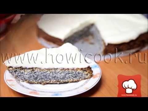 Итальянский маковый пирог