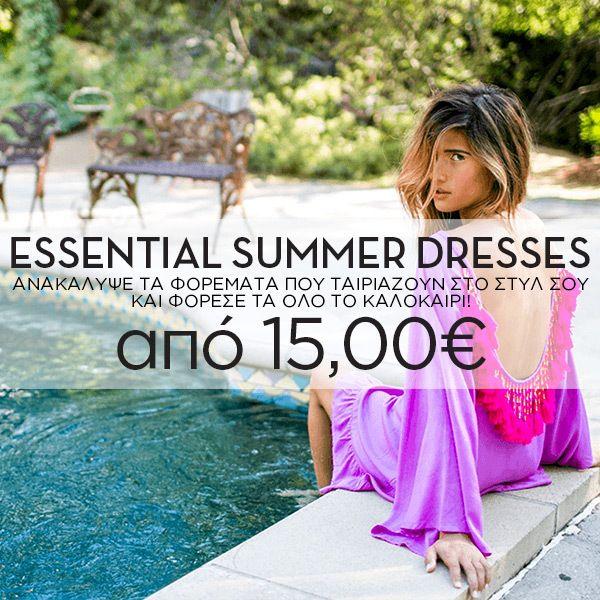 Ανακάλυψε και κάνε δικά σου τα φορέματα που θα φοράς όλο το καλοκαίρι από 15,00€!  http://www.koolfly.com/fashion/essential-dresses/sort-by/price/sort-direction/asc