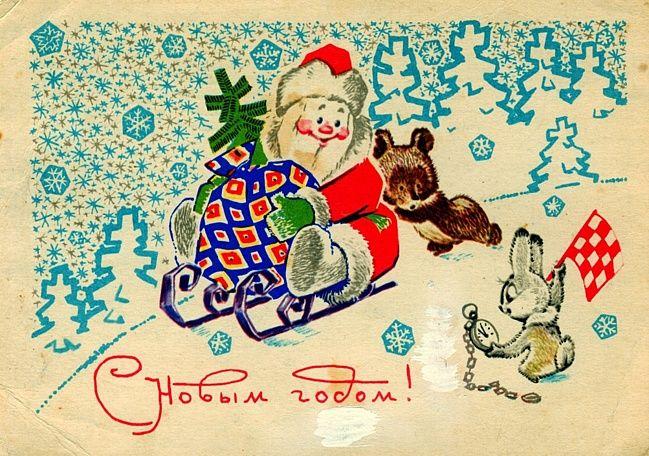 Художник В. Зарубин, 1969