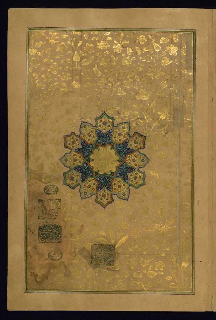 This illuminated frontispiece has a central twelve-pointed star (shamsah). The page is further decorated with floral motifs executed in gold. There are five seals. - W624 Khamsah Khusrau Dihlavī