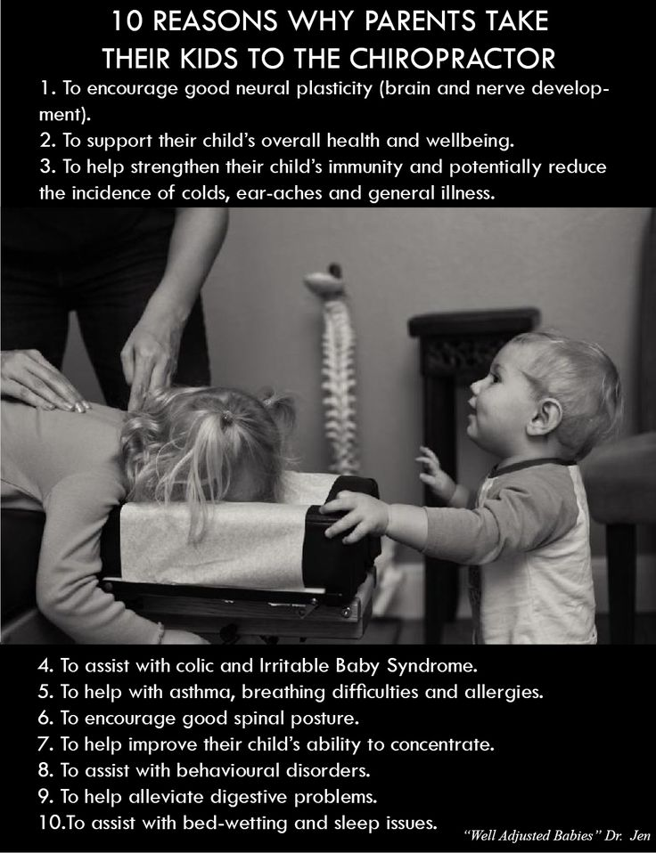 Give your kids a chance at a healthier future! Regular adjustments for your little one can help prevent a number of childhood ailments. Schedule an appointment for your little one today!  Lexington Family Chiropractic  131 Prosperous Pl #15 Lexington KY 40509