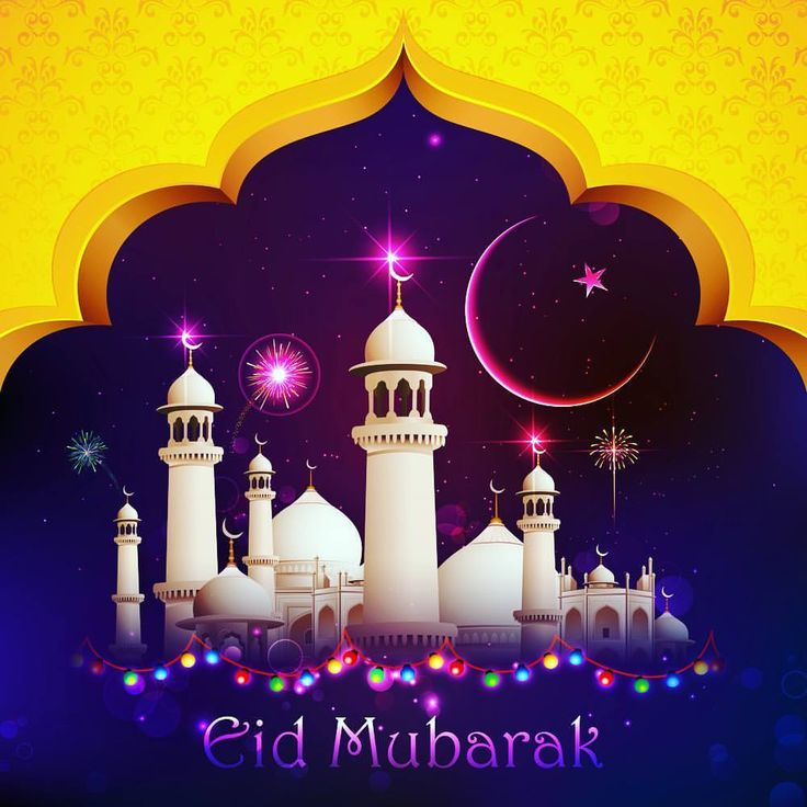 Happy Eid to all Muslim Followers and Friends! Eid Mubarak ❤ #eid #mubarak #followers #friends #allah #bless #you #allahuakbar #festival #happy #instagood #celebrate #live #laugh #love #AIB #greetings...