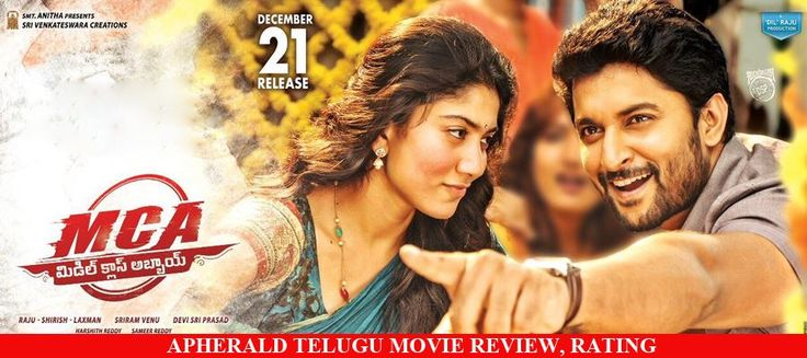 MCA (Middle Class Abbayi) Telugu Movie Review, Rating