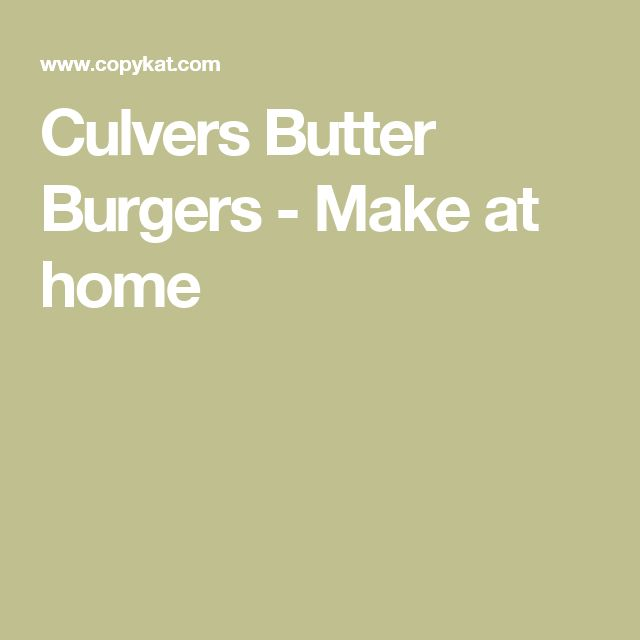 Culvers Butter Burgers - Make at home