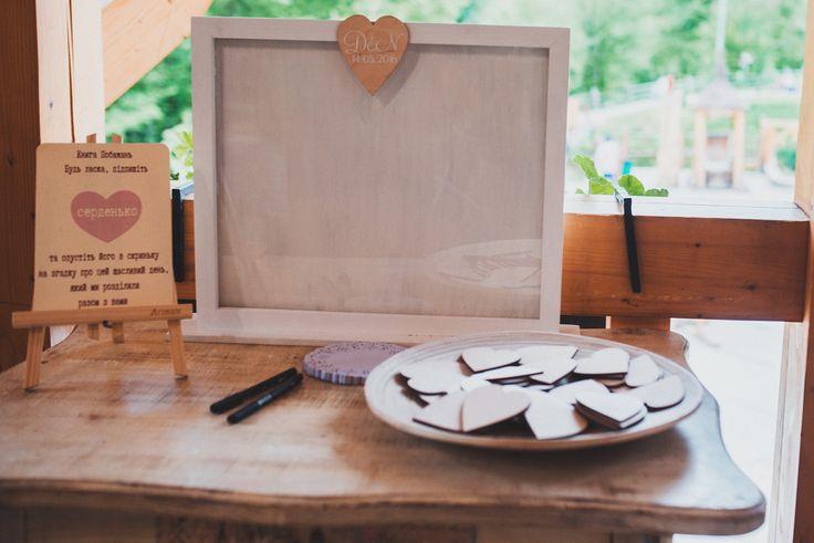 Весільна книга побажань Свадебная книга пожеланий Wedding Wish Book