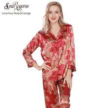 SpaRogerss Lujo Conjuntos de Pijama Mujeres 2017 Nueva Marca de Moda para Mujer Pantalones de Pijamas de Seda del Faux del verano 2 Unids Femenino Pijama Mujer TZ071(China (Mainland))