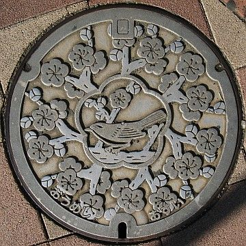 Making manhole covers look good in Tokyo's Oume City Prefecture #design #architecture