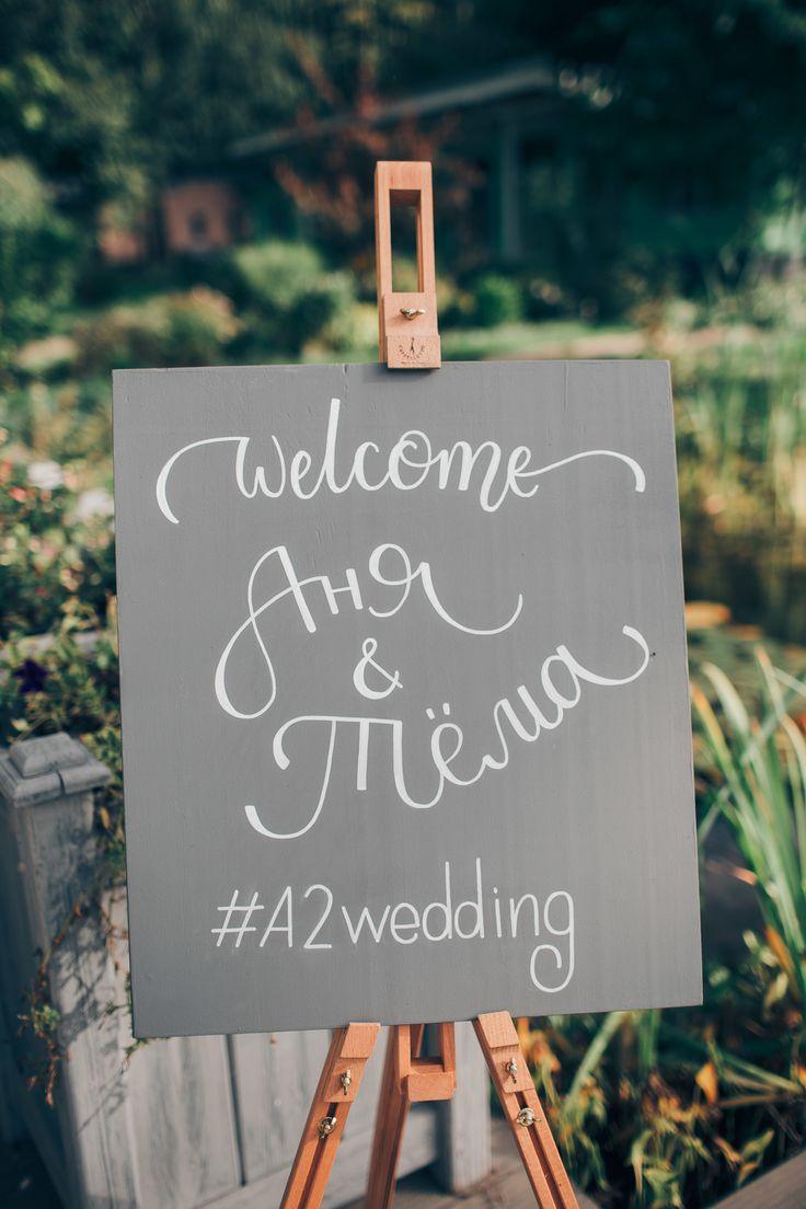 http://www.shigaevanataly.ru/wedding_anya_tema