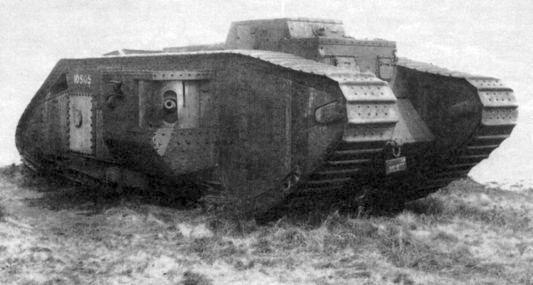 The heavy tank Mk.V*