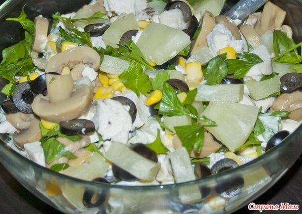 """В одном из постов зашла речь о салатах без майонеза. Чаще всего приходят на ум """"Греческий"""" и """"Цезарь"""". Я их тоже очень люблю. Но сегодня не о них))) Предлагаю свою подборку."""