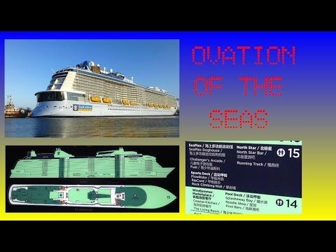 Elaborate tour of the Ovation of the Seas deck by deck... in best Quality... most beautiful places on board.... join us on Facebook : https://www.facebook.co...