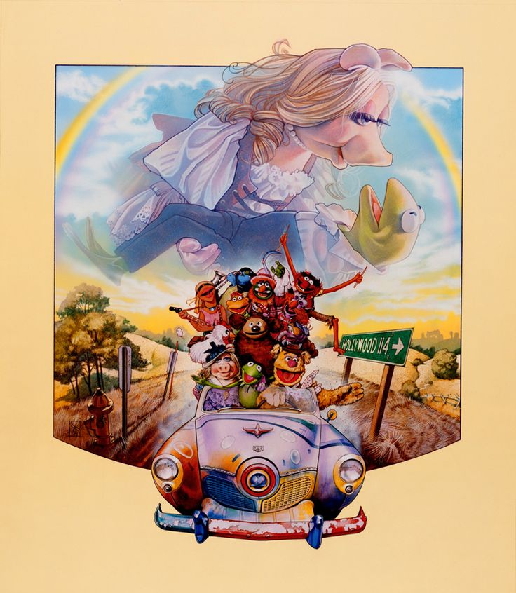 『マペットの夢みるハリウッド』 (1979) ストルーゼンは本作のプロデューサー、フランク・オズと協力してこのマペットの映画のポスターを制作するために、初めてニューヨークへ行った。その仕事が終わると、製作者のジム・ヘンソンは 「まるで生きた人間のように見える」 マペットをつくったストラザンの能力に感謝し、自分が生きている間はマペットたちを描くのはストルーゼンだけだ、と定めた。IMAGE COURTESY OF DREW STRUZAN
