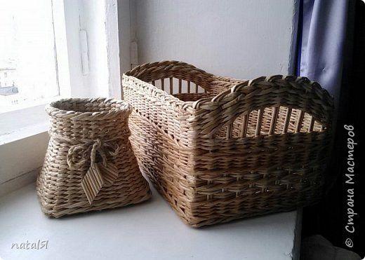 Поделка изделие Плетение Коробок и кое-что Бумага газетная Трубочки бумажные фото 1