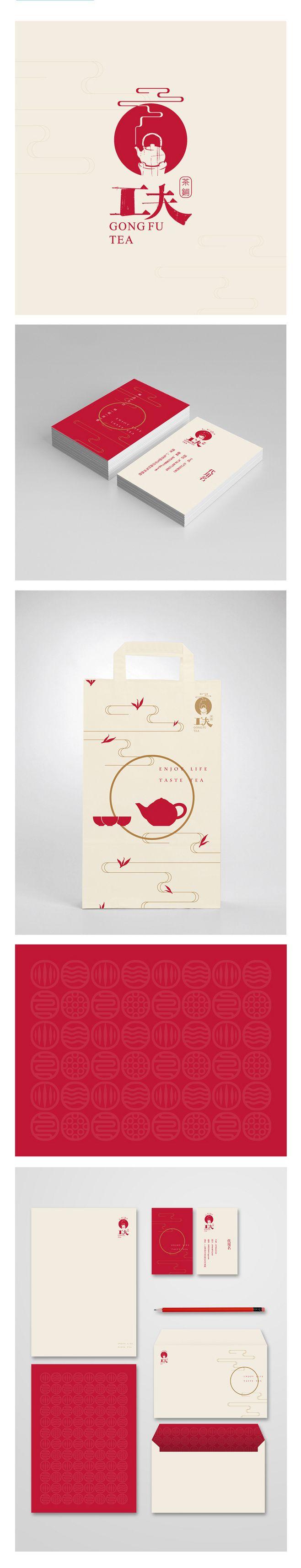 查看《功夫茶铺企业形象》原图,原图尺寸:...@灵动智点品牌策划采集到企业标志VI设计(132图)_花瓣平面设计