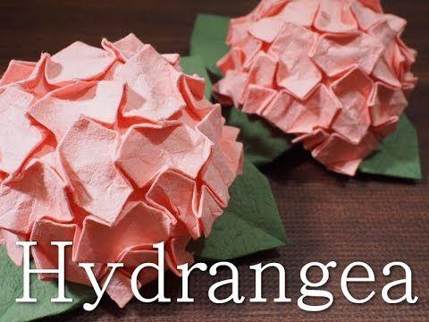 【折り紙】難しい立体「あじさい」の折り方 origami hydrangea