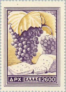 Stamp: Raisins (Greece) (Greek National Products) Mi:GR 601,Yt:GR 590