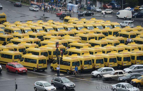 Школьные автобусы Опель Мовано Трабус (Opel Movano Trabus)