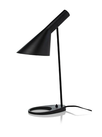 Arne Jakobsen lamp