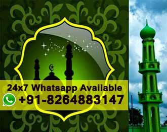 So, never waste your time in solving all of the problems by themselves just contact the Muslim astrologer in Hyderabad so that you can live a better life.