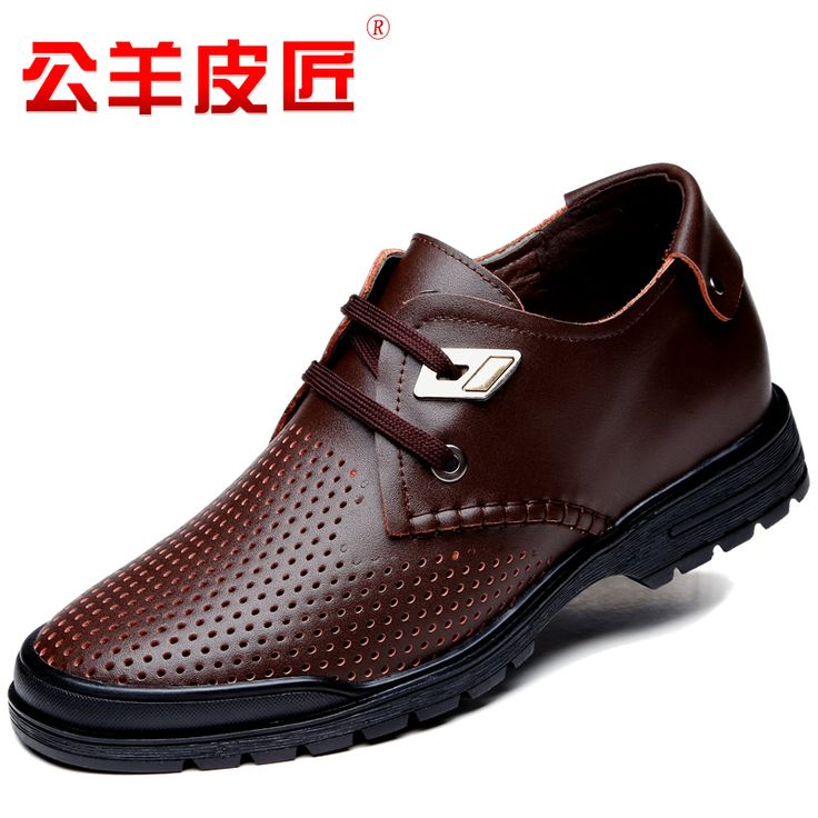Men's shoes within higher hollow out breathable leather business shoes men's elevator men genuine leather Oxford flats shoes