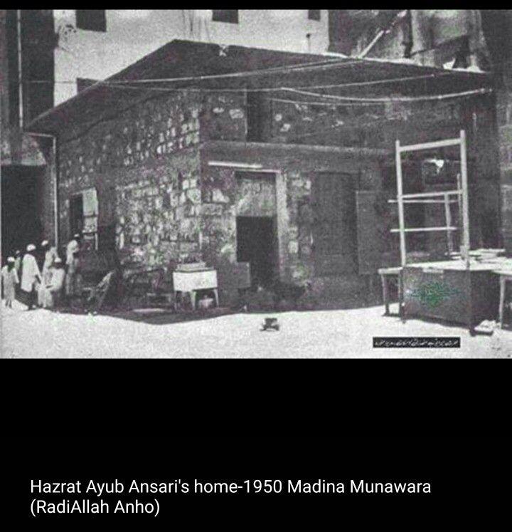 HAZRAT AYUB ANSARI HOME1950-MADINA MUNAWARA