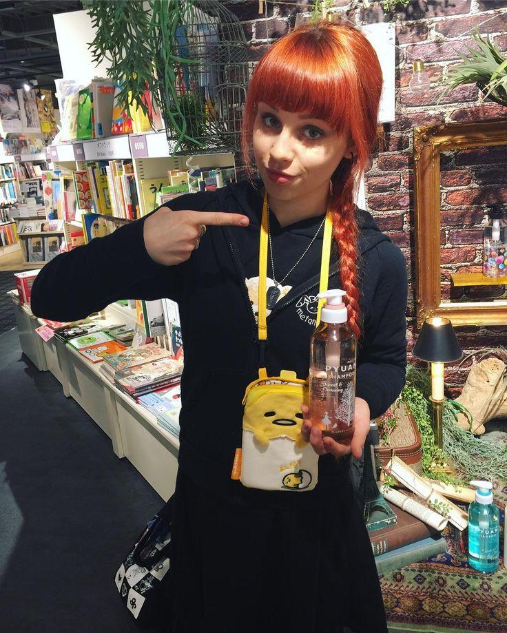 Nice プレゼント 👍 I chose sweet&charming 👸 #pyuan #ピュアン #クレンズライフ パケ買いシャンプー #旅行 #japan #japonia #tokio #tokyo #shibuya #gudetama