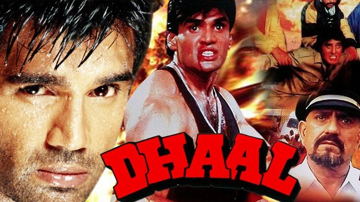 Free Dhaal (1997) Full Hindi Movie | Sunil Shetty, Vinod Khanna, Amrish Puri, Danny Denzongpa Watch Online watch on  https://free123movies.net/free-dhaal-1997-full-hindi-movie-sunil-shetty-vinod-khanna-amrish-puri-danny-denzongpa-watch-online/