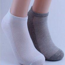 USUS4  men soild good quality socks casual short #Affiliate