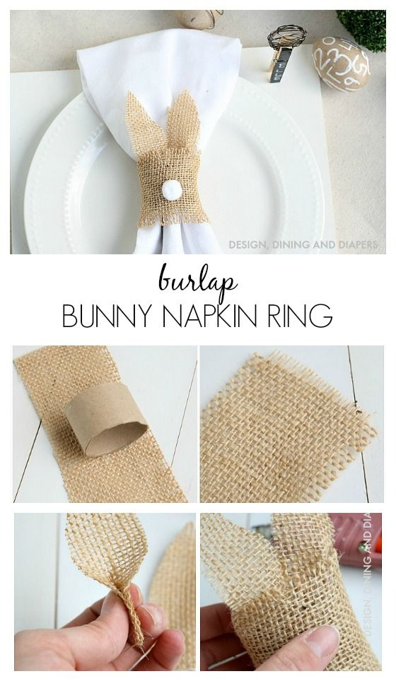 Burlap Bunny Napkin Rings - such an easy way to dress up a table for Easter!