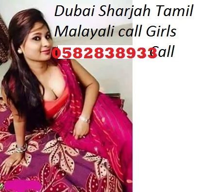 kerala girls phone numbers in dubai | dubai aunties phone numbers0582838933 WE PROVIDING DUBAI , SHARJAH ,, ABUDHABI ..SOUTH INDIAN CINE&SERIAL ARTIST. MALAYALAM TAMIL DUBAI WORKING GIRLS, COLLEGE STUDENTS 0582838933 SOUTH INDIAN NORTH INDIAN AIRHOSTES, , ,, BAR DANCERS,, BEAUTY MODELS, HOT AUNTYS AND PRIVATE HOUSEWIFE'S CALLALL GIRLS ARE PRIVATE AND SECRET FOR FUN.. ARAB GIRLS ALSO AVAILABLE 0582838933