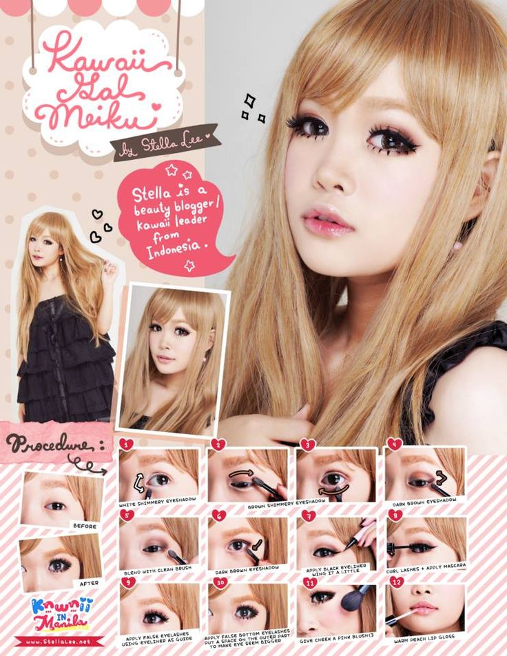 Are you fans of Kawaii Makeup? Then you must see this makeup tutorial ^.^ (Source: Facebook Page - Gyaru)  ==== Big Eyes Circle Lenses is recommended (http://www.uniqso.com/big-eyes-circle-lenses) for your kawaii makeup. Grab one now!  ==== #MakeupTutorial #KawaiiMakeup