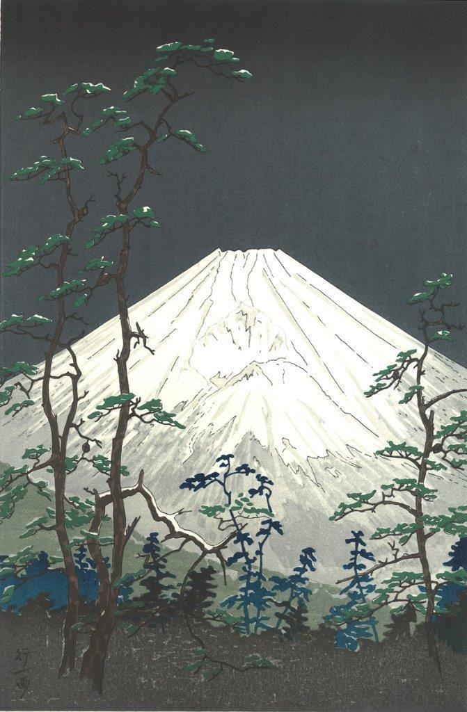 Okada Koichi -The view of Mt.Fuji from Hakone Kaido - Japanese Woodblock Print