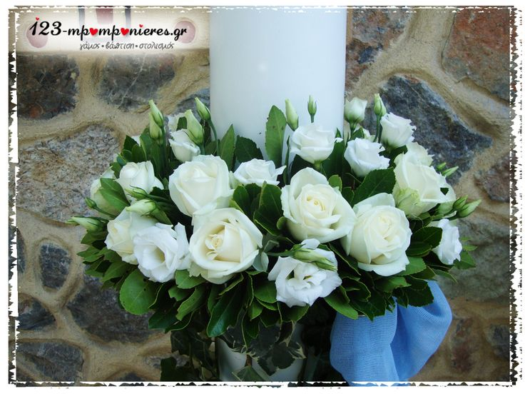 ΣΤΟΛΙΣΜΟΣ ΓΑΜΟΥ - ΒΑΠΤΙΣΗΣ :: Στολισμός Γάμου Θεσσαλονίκη και γύρω Νομούς :: ΣΤΟΛΙΣΜΟΣ ΓΑΜΟΒΑΠΤΙΣΗΣ ΜΕ VINTAGE ΑΛΟΓΑΚΙ ΚΩΔ.:ALOG-1049