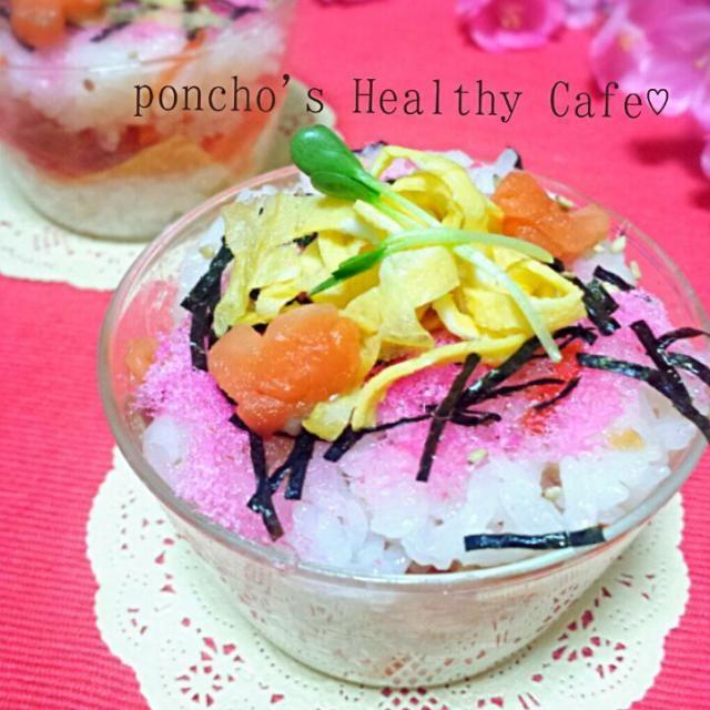 すし太郎を使って、ひなまつりパーティーに 簡単可愛いひなずしカップ(´。pq。`)♡ - 38件のもぐもぐ - パーティーに簡単可愛いひなずしカップ♡ by HealthyCafe