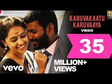 144 Maruthu Karuvakaatu Karuvaaya Video Vishal Sri Divya D Imman Youtube In 2020 Mp3 Song Download Mp3 Song Songs