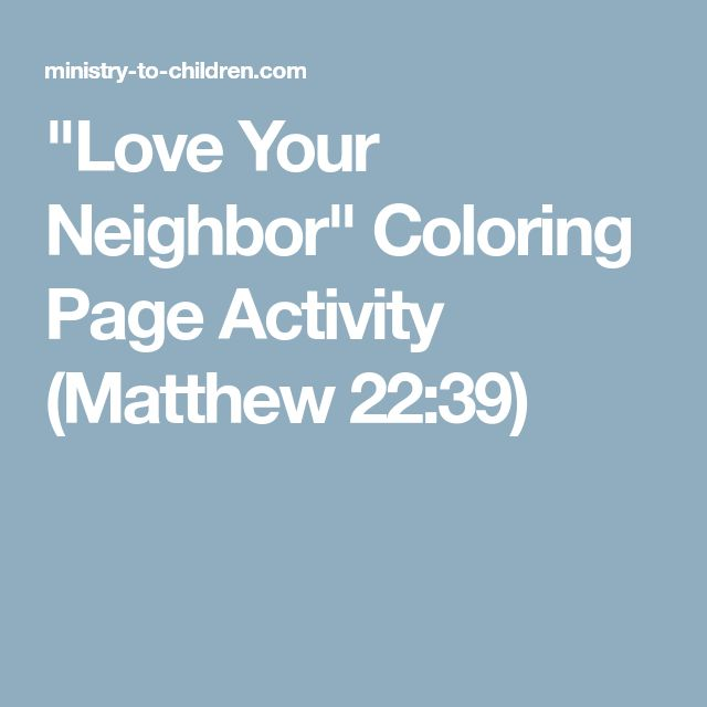matthew 22 39 coloring pages - photo#34