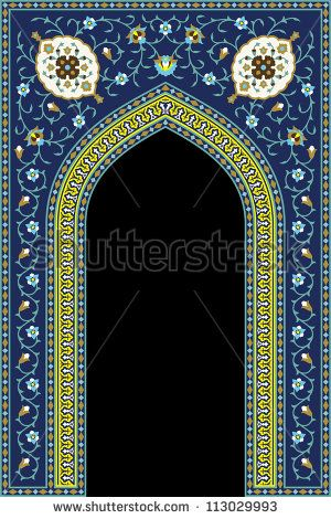 radmir floral frame stock vector