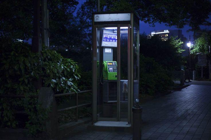 Telbox japanese culture