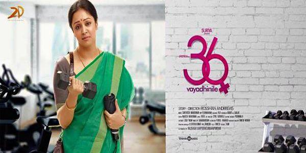 36 Vayadhinile is an upcoming Tamil drama film Directed by  - Rosshan Andrrews Produced by -Suriya Written by - Bobby Sanjay Starring- Jyothika                 - Rahman                 - Abhirami Music by- Santhosh Narayanan Cinematography -R. Diwakaran Edited by - Mahesh Narayanan Production company - 2D Entertainment   Music Online http://targetmusic.in/new_release/36vayadhinile