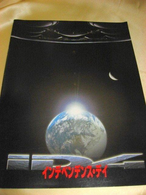 Movie Program Japan- INDEPENDENCE DAY /1996/ WILL SMITH, BILL PULLMAN