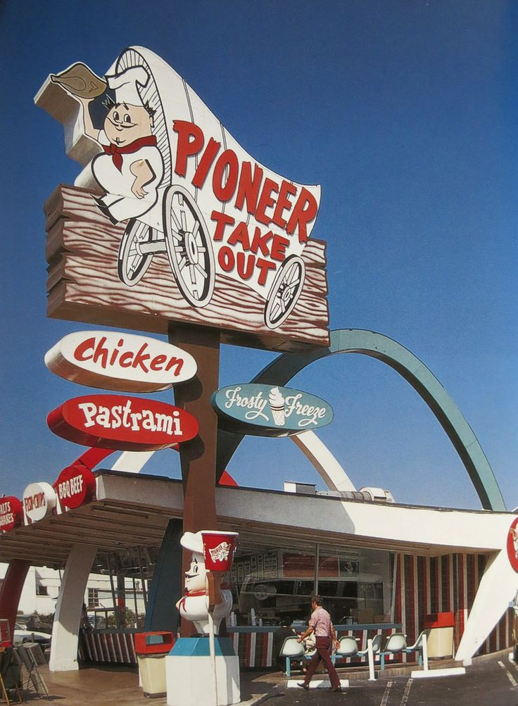 1970s restaurants the worlds best photos of 1970s and