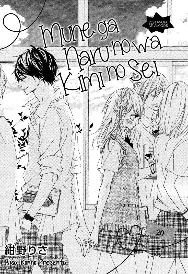 Mune ga Naru no wa Kimi no Sei Capítulo 20 página 4 - Leer Manga en Español gratis en NineManga.com