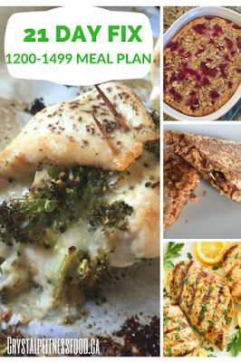 Crystal P Fitness and Food: February 20th 21 Day Fix Meal Plan for 1200-1499 Calorie Range