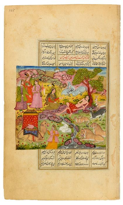 The Morgan Library & Museum Online Exhibitions - Treasures of Islamic Manuscript Painting from the Morgan - Laila Visits Majnun in the Wilderness