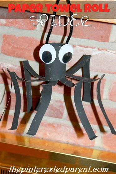 Paper TOwel Roll Spider Craft -