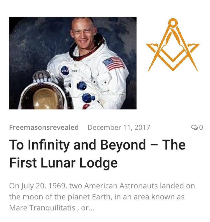 The First Freemason Lodge on the moon.    #freemasonry  #Freemasons  #Freemason #illuminati