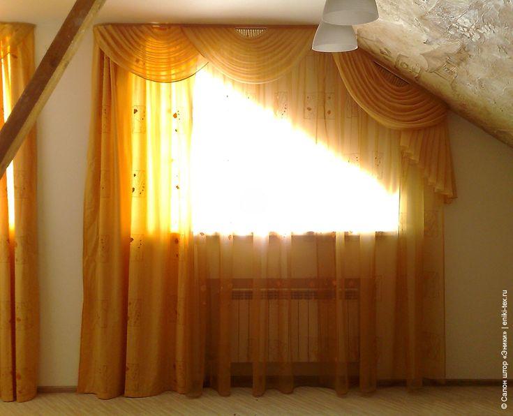 Добро пожаловать - 05. Гостиные. Праздничное солнце в окнах.  https://www.facebook.com/eniki.kolomna/posts/1374796462581540
