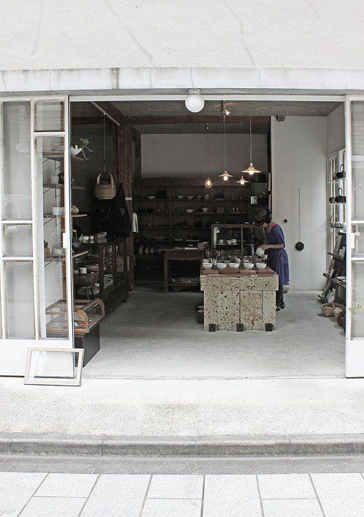 Kohoro, a ceramic pottery shop in Tokyo.