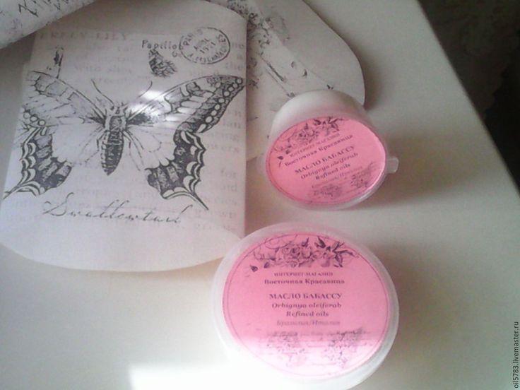 Купить Mасло БАБАССУ, Англия 50 гр - натуральные масла, увлажняющие масла, Увлажнение кожи