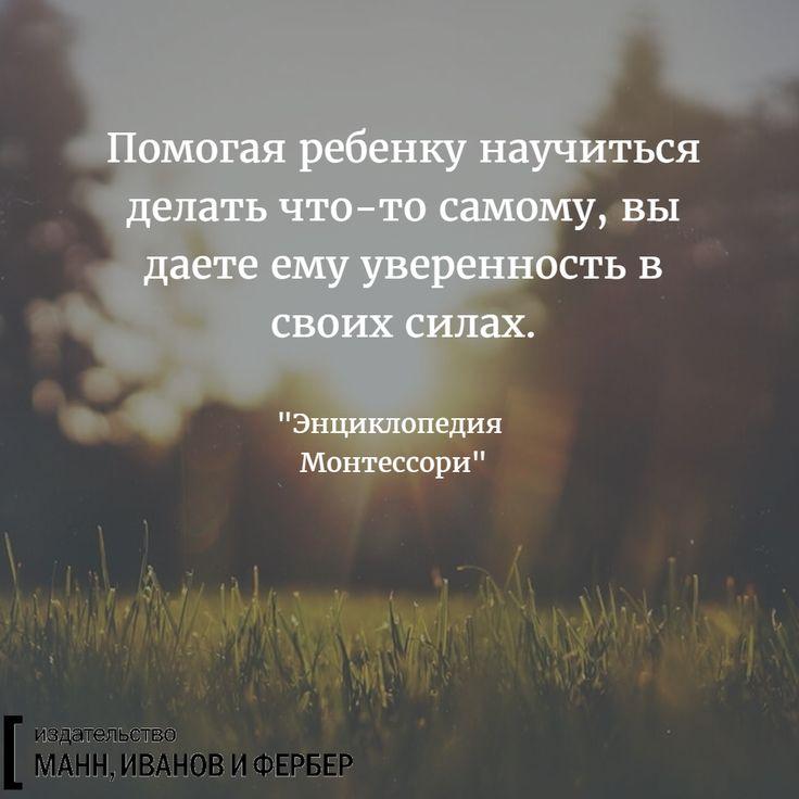 Пожелания цитатами из книг